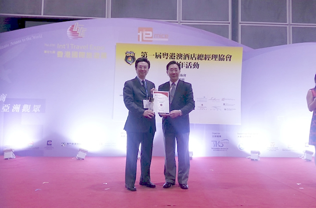 the Best Select-Service Hotel by the GHM (Guangdong Hong Kong Macao) 2013