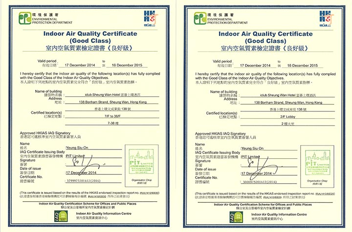 Indoor Air Quality Certificate (Good Class) 2014 - 2015