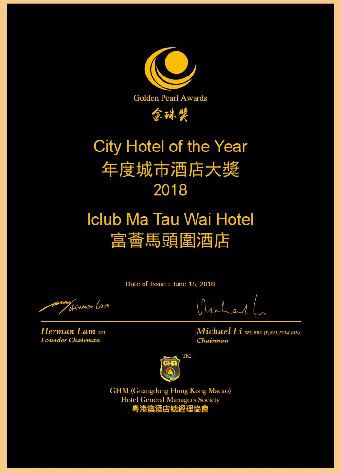 Golden Pearl Awards - City Hotel of the Year 2018