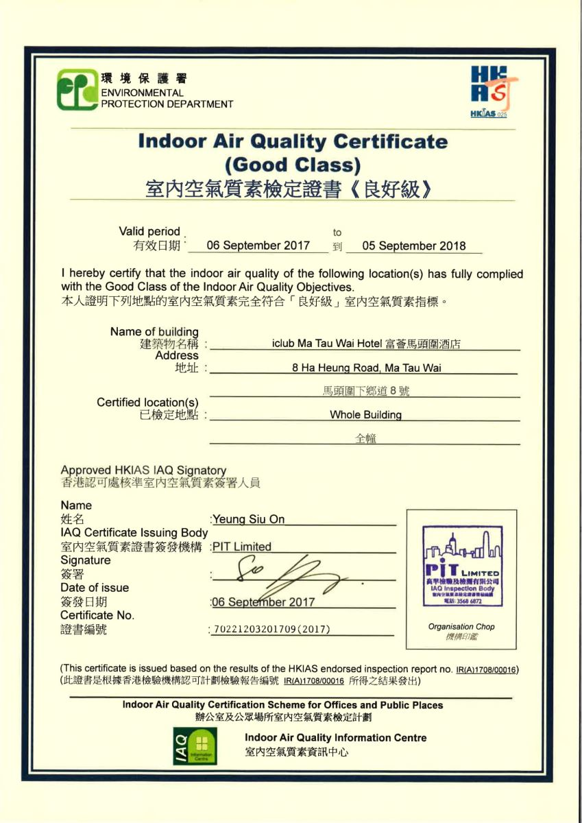 Indoor Air Quality Certificate (Good Class) 2017-2018