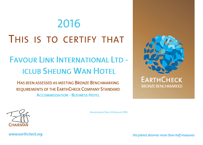 EarthCheck Bronze Benchmarking Certification 2016