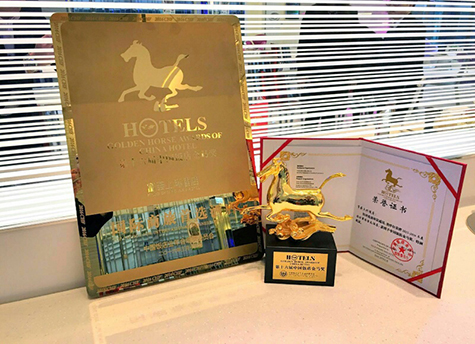 """Top Choice for International Business Travellers"" from China Hotel Golden Horse Award"