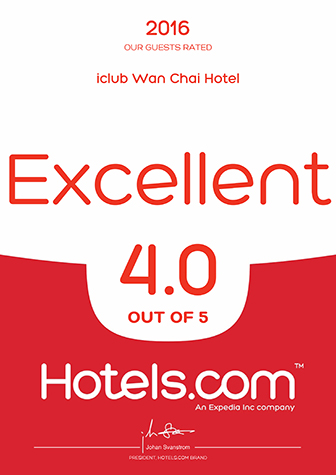 """Excellent"" guest review score award from Hotels.com 2016"