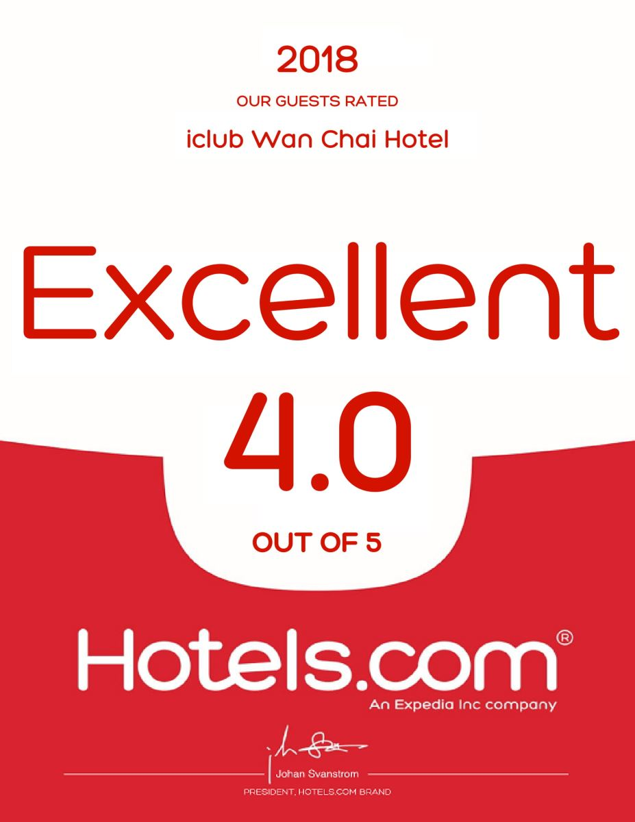 """Excellent"" guest review score award from Hotels.com 2018"