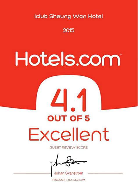 """Excellent"" guest review score award from Hotels.com"