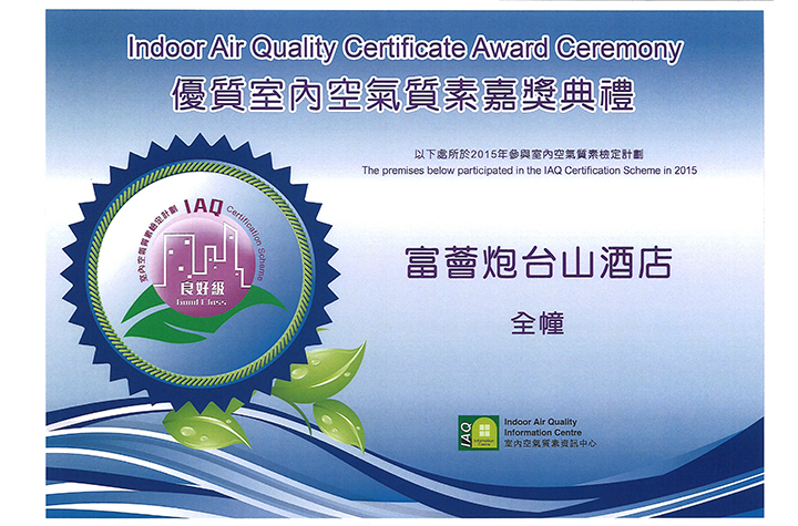 Indoor Air Quality Certificate (Good Class) 2015 - 2016
