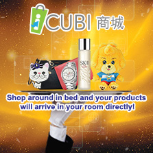 iCUBI Mall <br> (a Pop-up eShop)