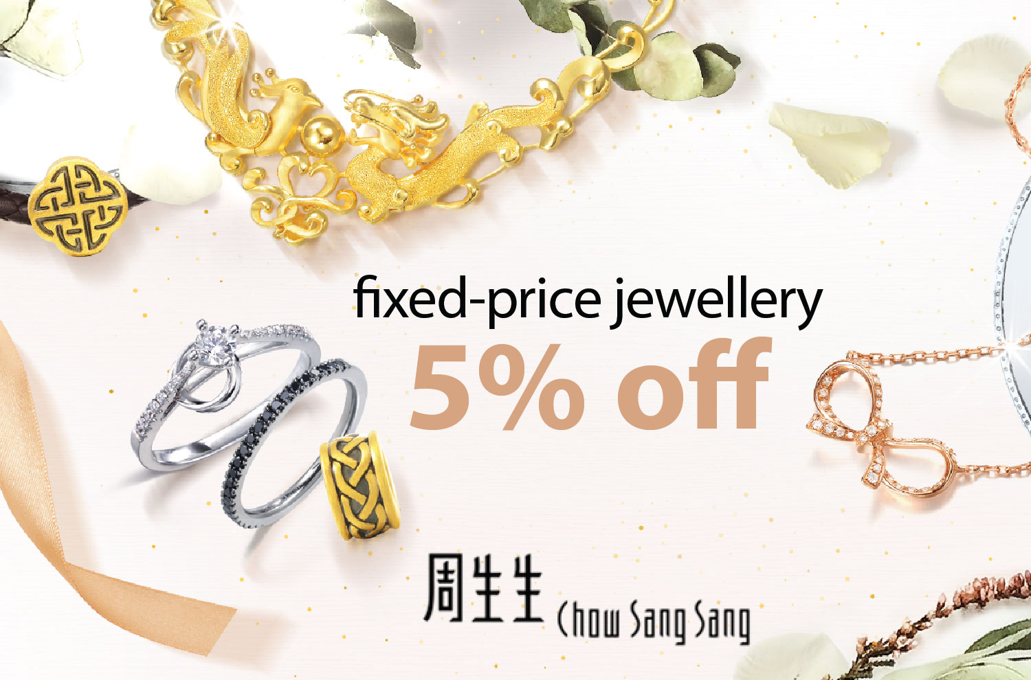 5% off on fixed-price jewellery for Hotel Guests of iclub Hotels
