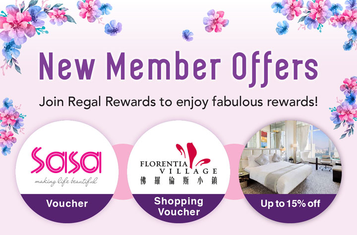 Member Exclusive Offers – Triple Your Rewards
