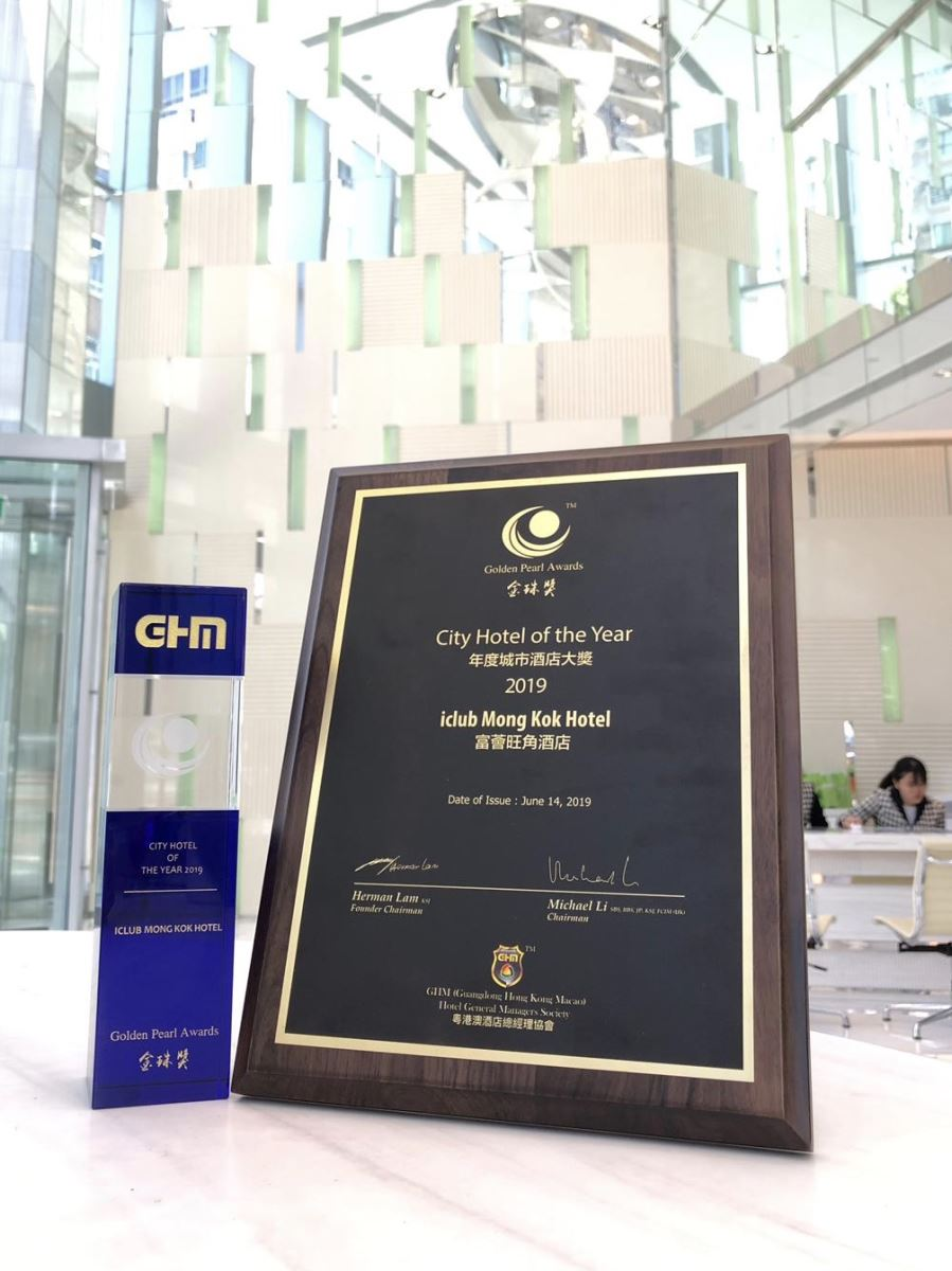 Golden Pearl Awards - City Hotel of the Year 2019