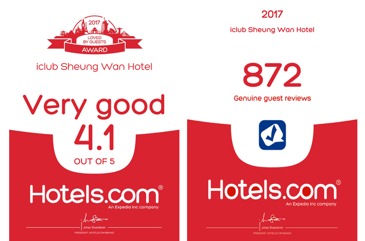 2017 LOVED by GUESTS Award from Hotels.com