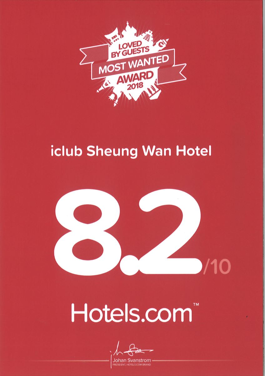 2018 LOVED by GUESTS MOST WANTED Award from Hotels.com