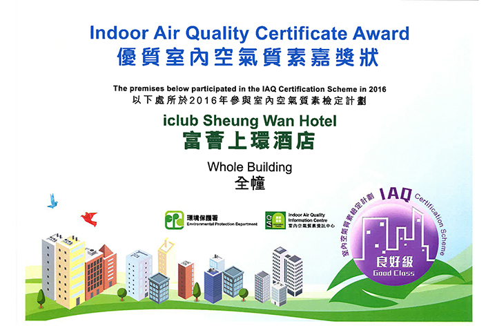 Indoor Air Quality Certificate (Good Class) 2016