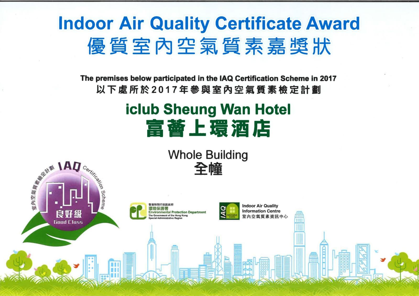 Indoor Air Quality Certificate (Good Class) 2017