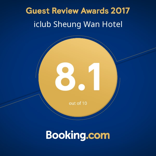 Guest Review Award from Booking.com 2017